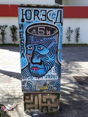 treco-deco-farkas-street-art